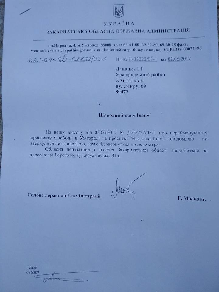 Геннадій Москаль порадив закарпатському активісту звернутися до психіатра