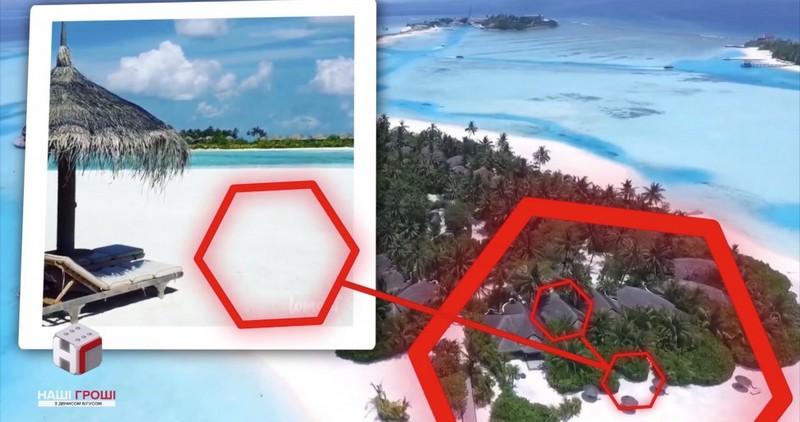 ÐÑдпоÑинок ÐÑини ÐÑÐ»Ð¾Ð²Ð°Ñ Ñ Ð³Ð¾ÑÐµÐ»Ñ Anantara dhigu maldives resort
