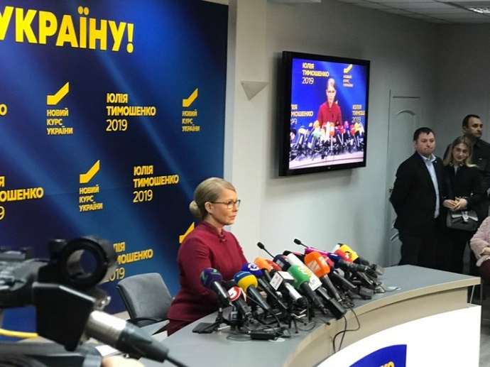 Тимошенко заявила, що Порошенко вкрав її голоси