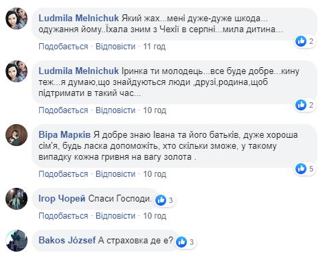 В Чехії у ДТП потрапив закарпатець