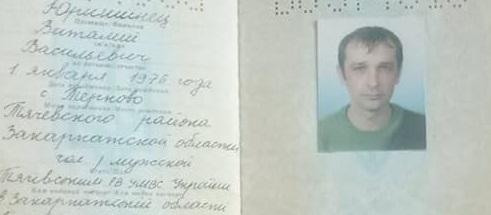 Закарпатка повідомляє про вбивство чоловіка у Чехії