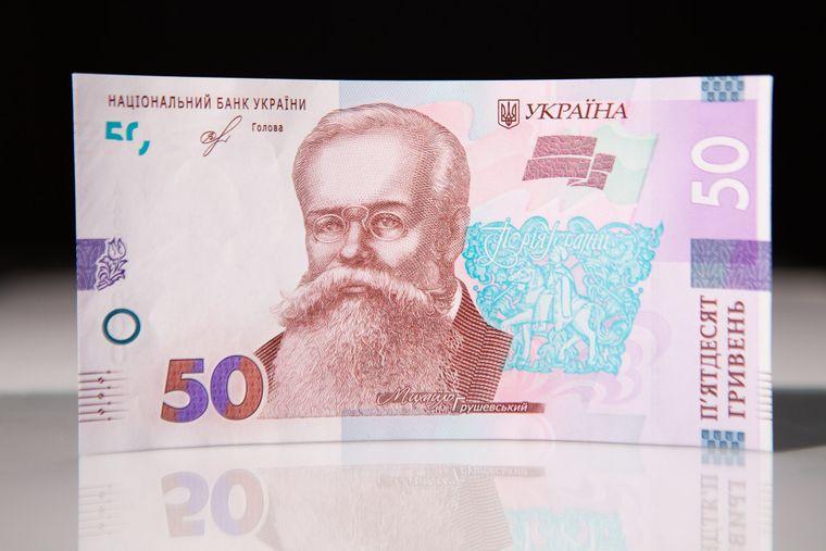 Нова купюра 50 гривень