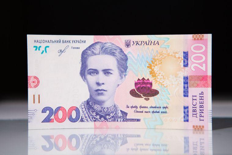 Нова купюра 200 гривень