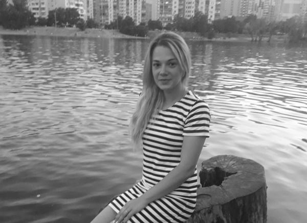 Фото жінки, яка загинула в ДТП