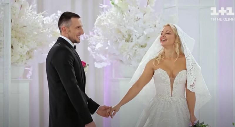 Одруження наосліп 2021