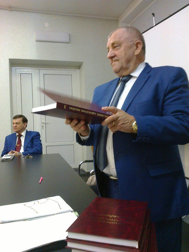 Петро Немеш: «Адвокати – за чесного Президента!»