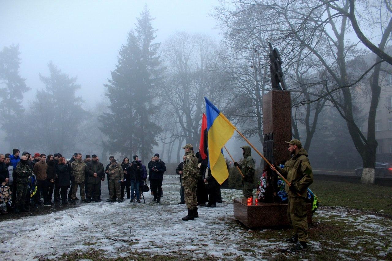 В Ужгороді вшанували Героїв Крут