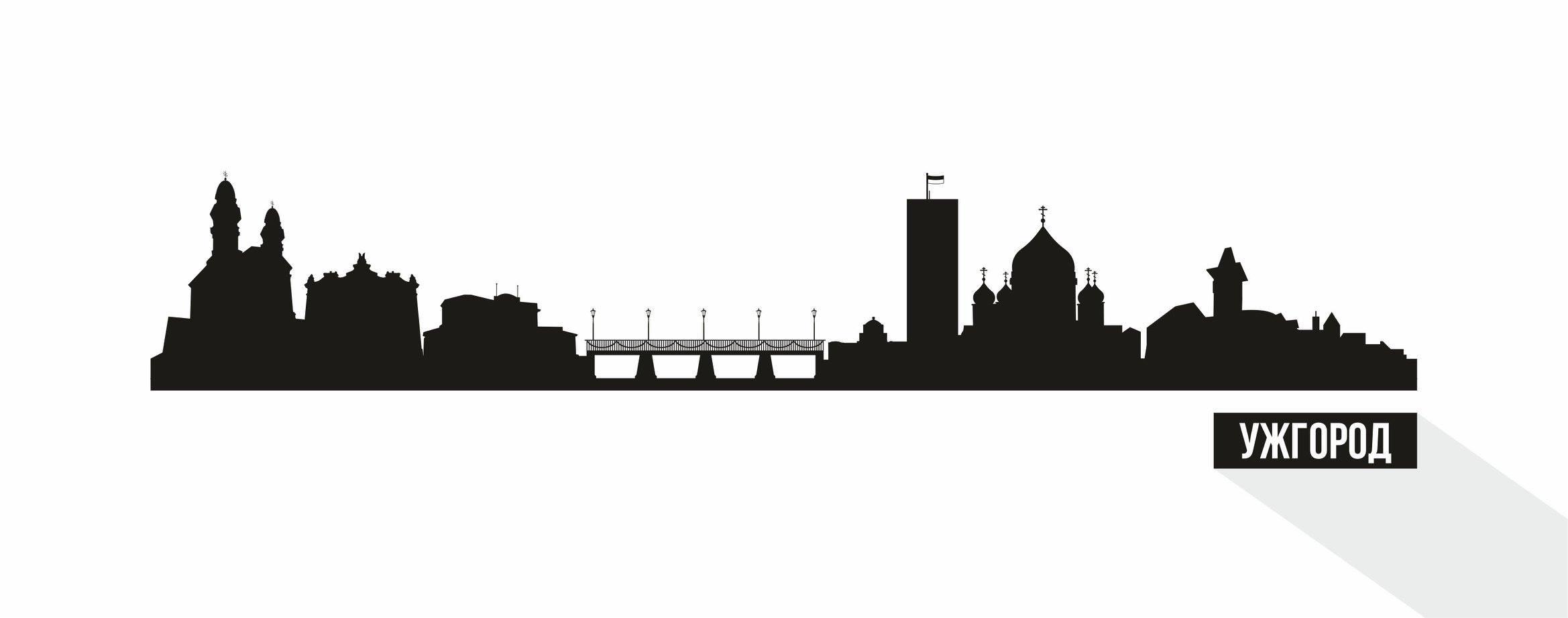 Дизайнер розробив силуети закарпатських міст