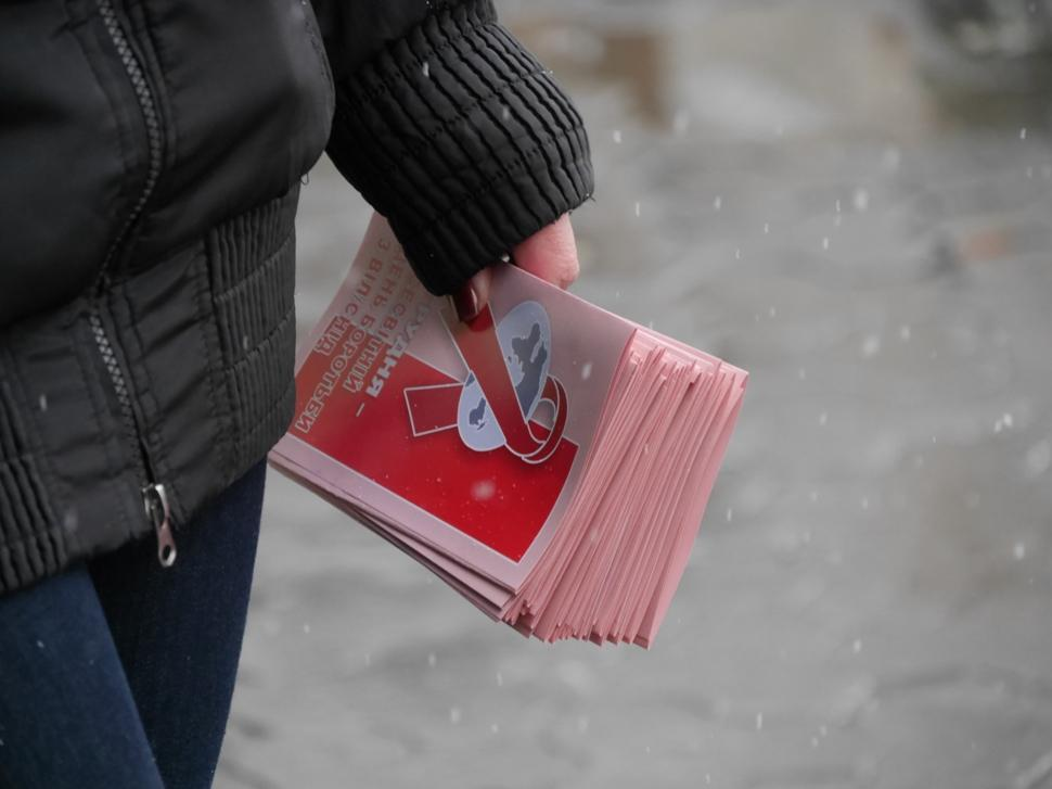 Сьогодні в Ужгороді провели акцію, присвячену Дню боротьби з СНІДом