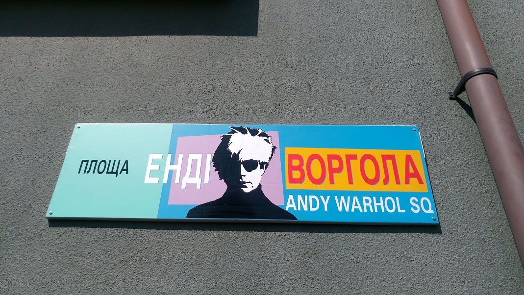У передмісті Ужгорода відкрили площу Енді Воргола - засновника поп-арту