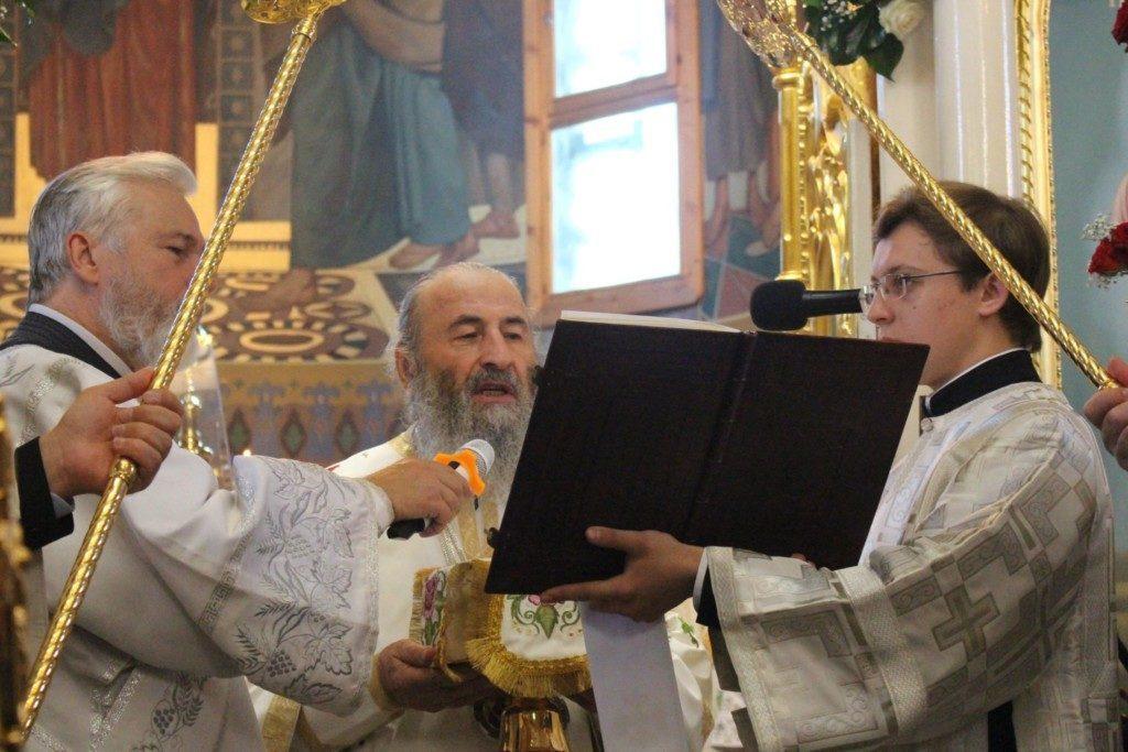 Митрополит Онуфрій відслужив Літургію у Свято-Вознесенському жіночому монастирі, що на Тячівщині