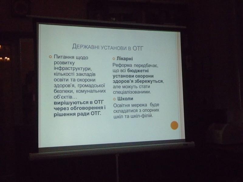 Виноградівські бібліотекарі розпочали цикл заходів про децентралізацію