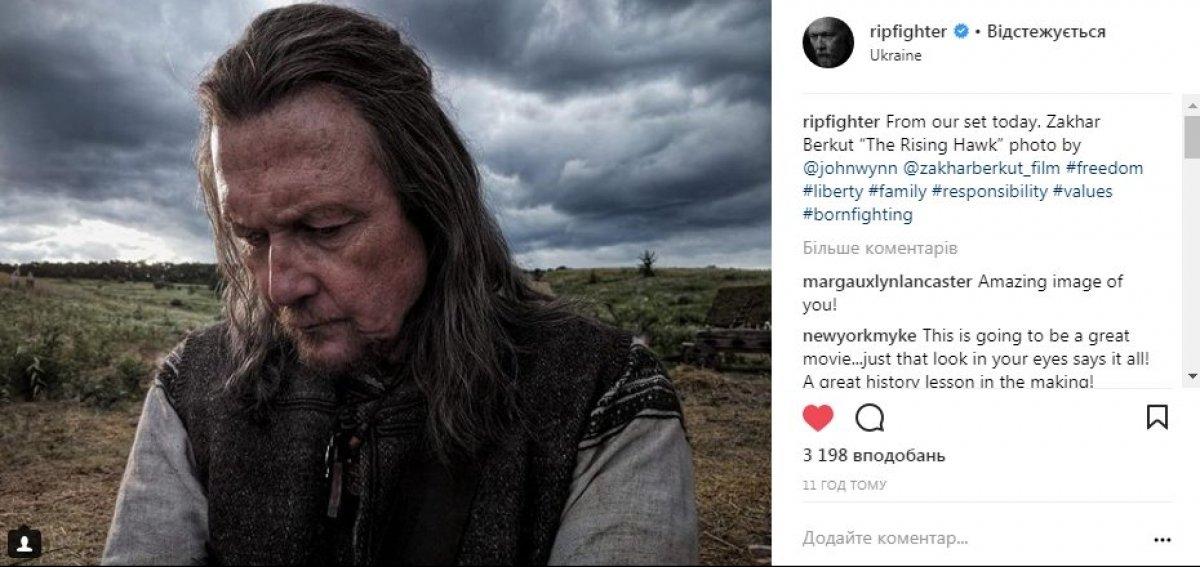 Голлівудські актори в захваті від краси Карпат та озера Синевир